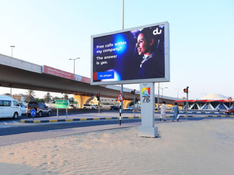 sharjah-outdoor-megacom-sh02a