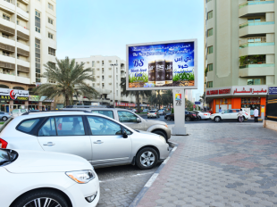 sharjah-outdoor-megacom-sh04a