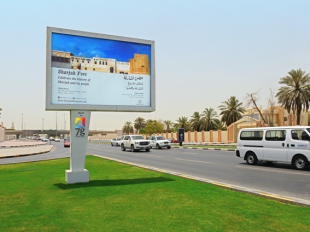 sharjah-outdoor-megacom-sh07a