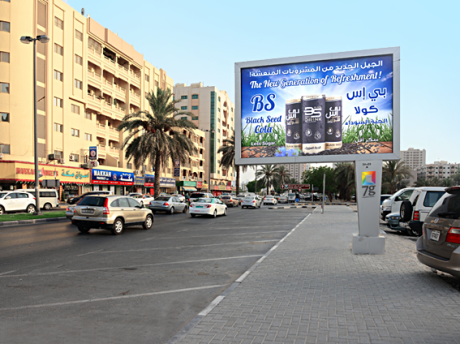 sharjah-outdoor-megacom-sh09a